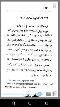 Pashto Dari English Proverbs apk screenshot