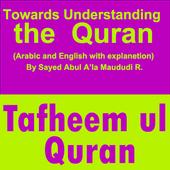 Understanding Quran Tafhemul Q icon