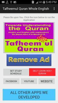 Understanding Quran Tafhemul Q poster