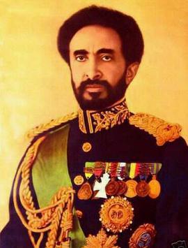 Haile Selassie Quotes apk screenshot