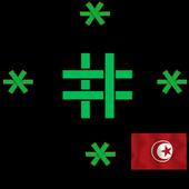 USSD in Tunisia icon