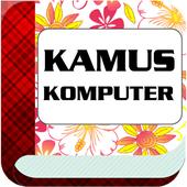 Kamus Komputer icon