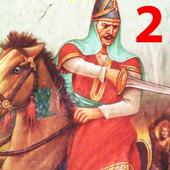 Ameer Taimoor 2 - Urdu Novel icon