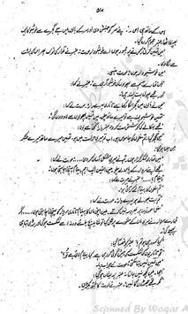 Ameer Taimoor 2 - Urdu Novel apk screenshot