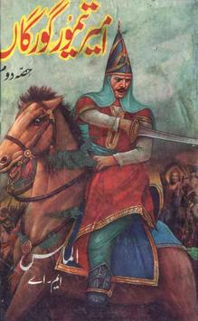 Ameer Taimoor 2 - Urdu Novel poster