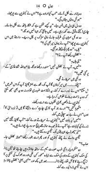 Babool - Urdu Novel apk screenshot