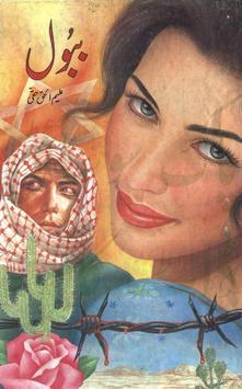 Babool - Urdu Novel poster