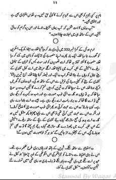 Balaye Sitam - Urdu Novel apk screenshot