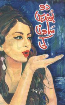 Do Boondein Sawan Ki - Novel poster