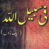 Fee Sabi-Liilah - Urdu Novel icon