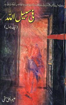 Fee Sabi-Liilah - Urdu Novel poster