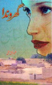 Ghronda - Urdu Novel poster
