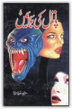 Paatal Ki Balaen - Urdu Novel poster