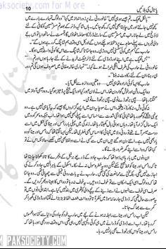 Paatal Ki Balaen - Urdu Novel apk screenshot