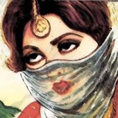 Sarsaam Deo icon