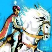 AH 7 - Shehzada Shehryar icon