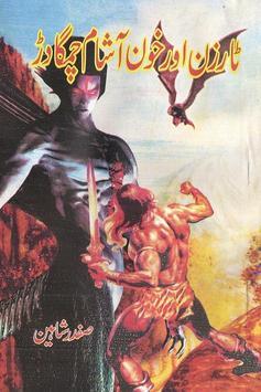 Tarzan Aur Khoon Asham Chmkadr poster