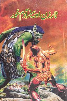 Tarzan Aur Sabz Adam Khor poster