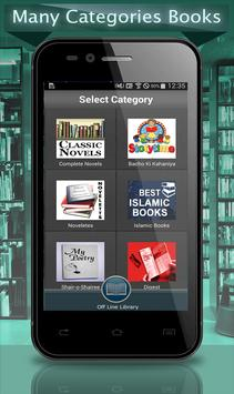 Urdu Books Collection apk screenshot