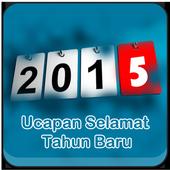 Ucapan Selamat Tahun Baru icon