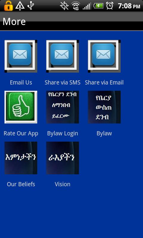 Berean Bible: Downloads