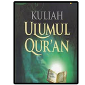 Ulumul Al-Qur'an icon