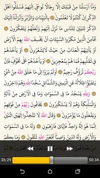 Kuran-ı Kerim 14.Cüz apk screenshot