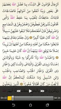 Kuran-ı Kerim 5.Cüz apk screenshot