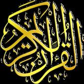 Kuran-ı Kerim 9.Cüz icon