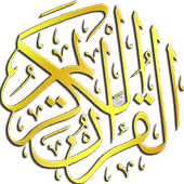 Kuran-ı Kerim 25.Cüz icon
