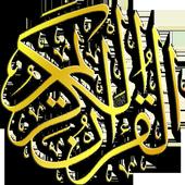 Kuran-ı Kerim 22.Cüz icon