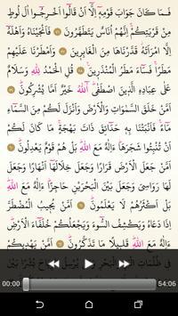 Kuran-ı Kerim 20.Cüz apk screenshot