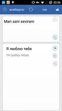 Azerbaijani Russian Translator apk screenshot