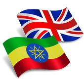 Amharic English Translator icon