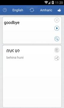 Amharic English Translator apk screenshot