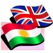 Kurdish English Translator icon