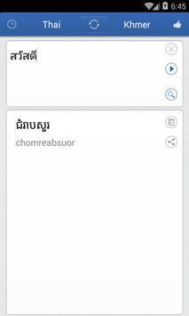 Khmer Thai Translator poster