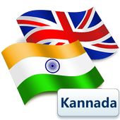 Kannada English Translator icon