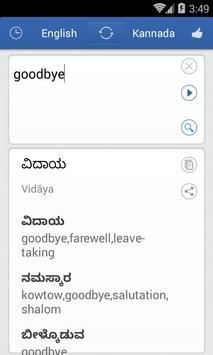Kannada English Translator apk screenshot