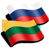 Lithuanian Russian Translator icon