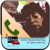 Photo phone dialer icon