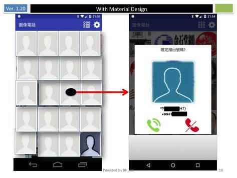 Photo phone dialer apk screenshot
