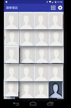 Photo phone dialer poster