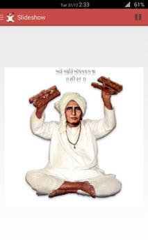 Jay Shree Bhagwan Odhavram poster