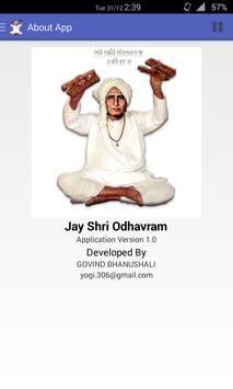 Jay Shree Bhagwan Odhavram apk screenshot