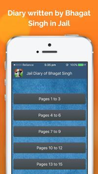 Jail Diary of Bhagat Singh poster