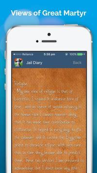 Jail Diary of Bhagat Singh apk screenshot