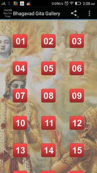 Bhagavad Gita Sloka Gallery apk screenshot