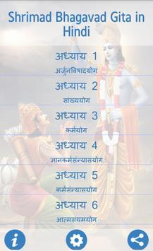 Shrimad Bhagavad Gita in Hindi apk screenshot