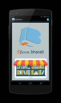 eBookBharati Reader apk screenshot